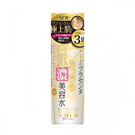 White Label ® Placenta Rich Gold Essence dưỡng ẩm cho da khô